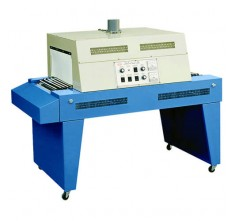 CN-4520A(R) SHRINK PACKAGING MACHINE ROD TYPE