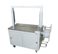 KZ-8060/C HIGH TABLE AUTOMATIC STRAPPING MACHINE