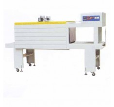 BS-5540L SHRINK PACKAGING MACHINE