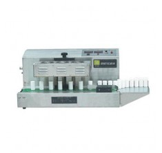 DGYF-1500AII/LGYF-1500AII CONTINUOUS INDUCTION SEALER (SS)