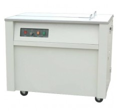 KZB-I SEMI AUTOMATIC STRAPPING MACHINE