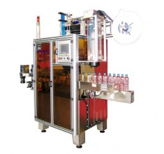 STB-250P AUTO SHRINKABLE LABEL INSERTING MACHINE