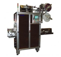 STB-400P AUTO SHRINKABLE LABEL INSERTING MACHINE